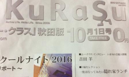 2016-10-11_img_0736