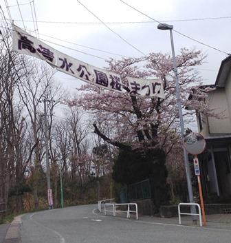 2014-04-23_img_3079.jpg